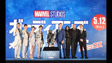 Photos: 'Guardians of the Galaxy Vol. 2' premiere - (5/8)