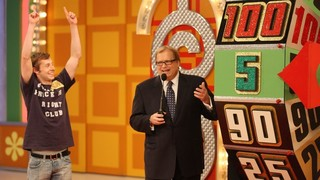 What You Need To Know: The Price Is Right
