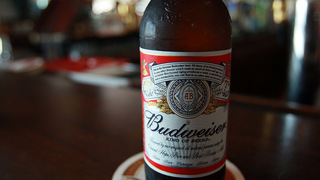 WATCH: Budweiser dedicates Father