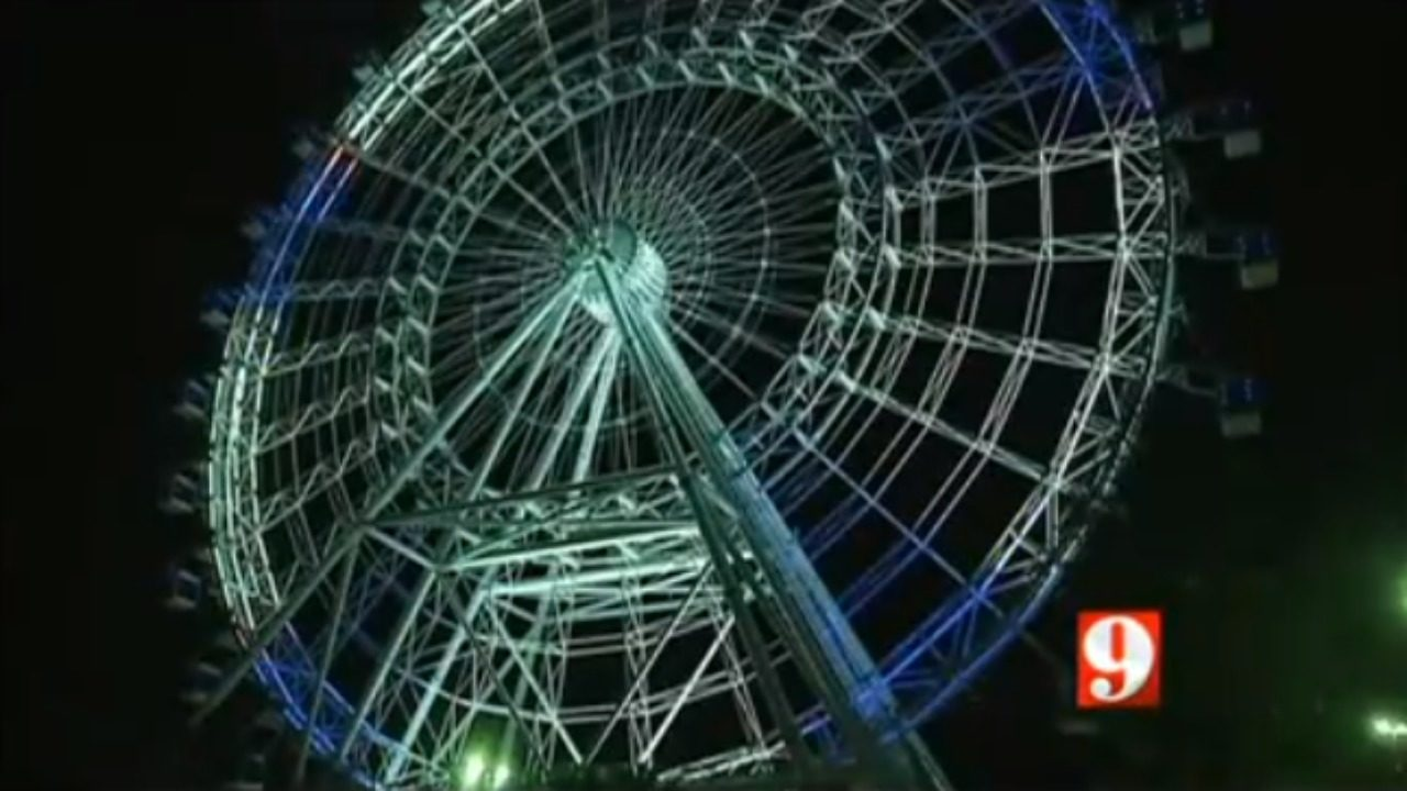 Guide to ICON Orlando, formerly known as Coca-Cola Orlando Eye | WFTV