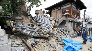3 dead after Osaka hit with massive 6.1 magnitude earthquake