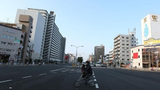 Japanese worker docked half a day