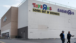 Toys R Us announces day stores will close for good