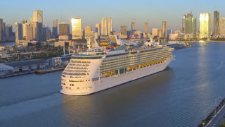 Man sues Royal Caribbean after falling from trampoline, bungee jump ride