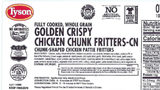 190,000 Pounds of Tyson Chicken Chunk Fritters Recalled