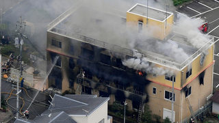 Kyoto Animation fire: More than 30 presumed dead in suspected arson at Japanese animation studio